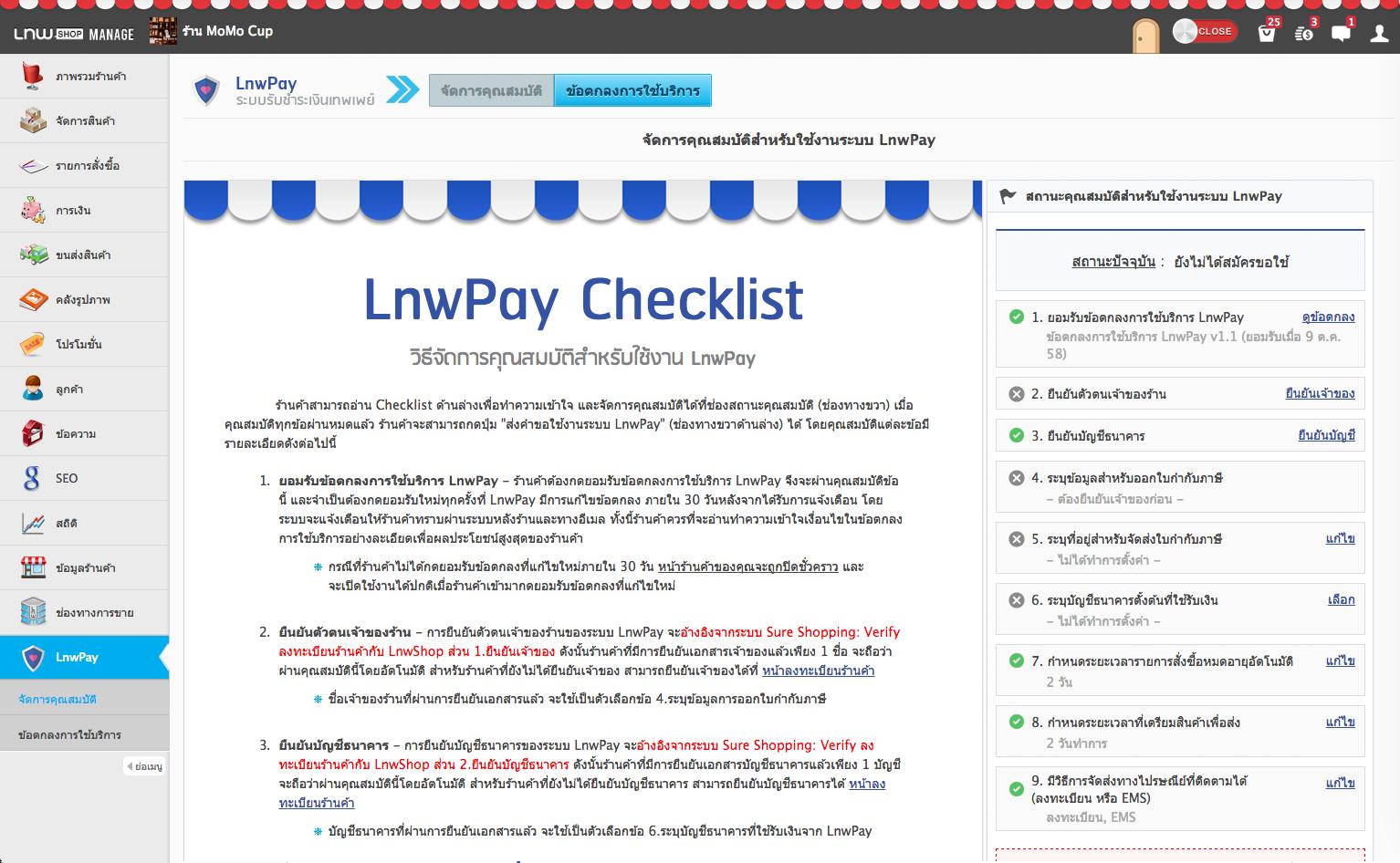 lnwpay register
